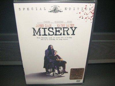 戰慄遊戲 Misery 正版三區 DVD