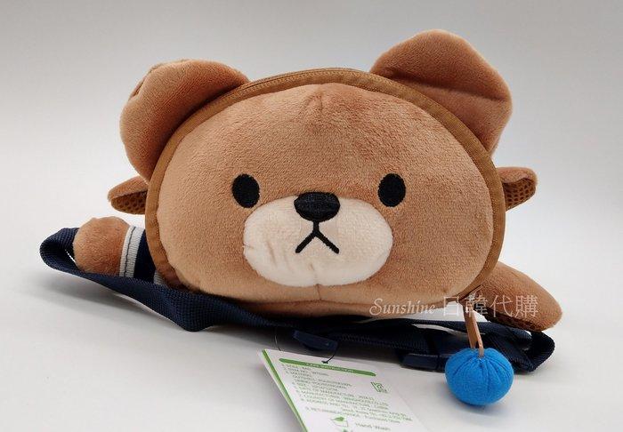 現貨 韓國正品 Wing House 熊 熊寶寶 斜背包 腰包 WingHouse