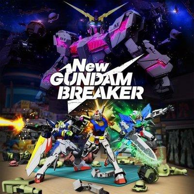 【傳說企業社】PCGAME-New Gundam Breaker 新 鋼彈破壞者 新高達創壞者(中文版)