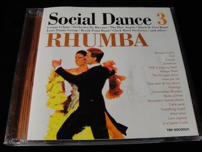 【198樂坊】social Dance社交舞 3 倫巴 (Besame Mucho..義大利版)CO