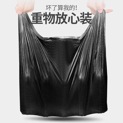 (如意家)黑色垃圾袋家用加厚手提式中大號一次性塑料袋酒店賓館用拉級袋