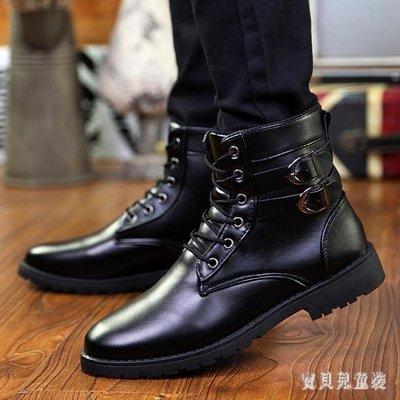 馬丁靴 冬男士皮靴中幫棉靴軍靴高幫棉鞋加絨保暖雪地短靴 BF17838
