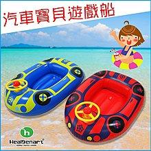 【Treewalker露遊】汽車寶貝遊戲充氣船 泳艇 親子最佳水上產品(藍、紅) 小型充氣坐船 有聲方向盤