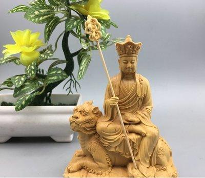 小葉黃楊木雕地藏王菩薩擺件婆娑三聖佛教...