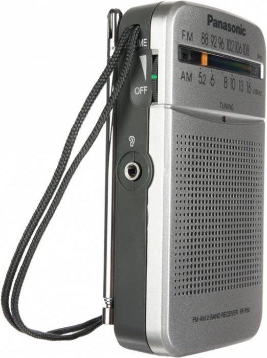 【阿嚕咪電器行】Panasonic 口袋型收音機 RF-P50D