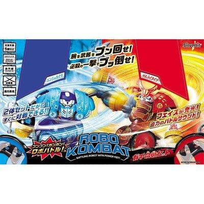 玳玳的玩具店 方程式武士機器人(雙人組) / Silverlit / 正版授權 / 遙控機器人 / ROBOT