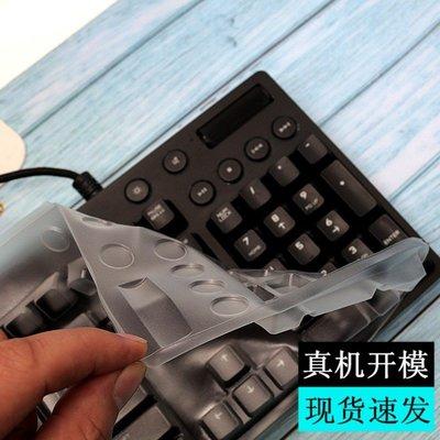 #現貨 羅技G610 G810機械鍵盤保護膜TPU四周包邊G913防塵防水K845鍵盤套G512 G413 K840保護