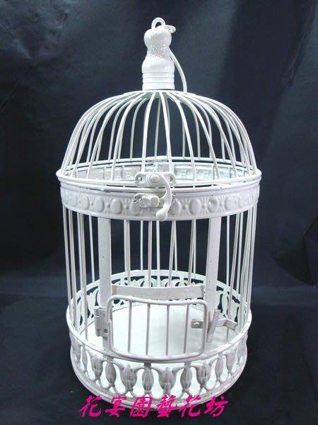 【花宴】*高雅造型鳥籠(大)*婚禮佈置~會場佈置~櫥窗擺飾~相片桌~餐廳.民宿 佈置 ~