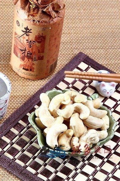 愛饕客【原味生腰果】拍賣最低價!特選大顆新鮮腰果,直接食用或加入料理皆美味 !!大包裝