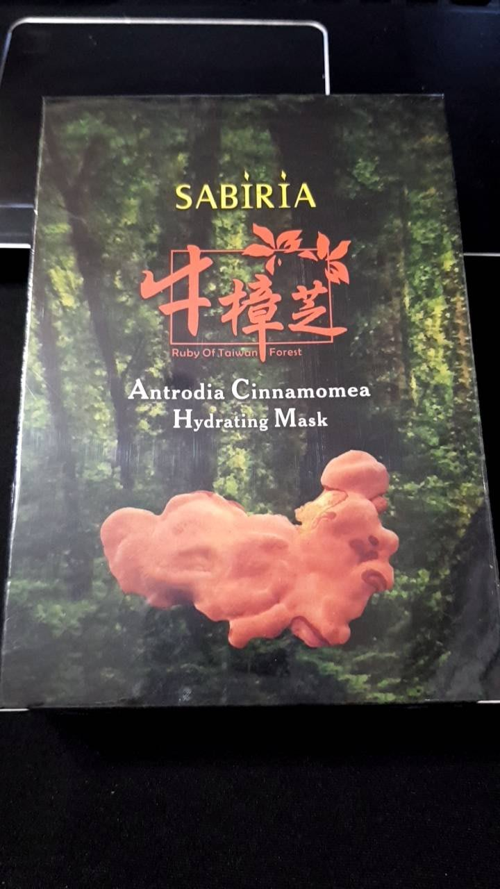 SABIRIA 頂級牛樟芝面膜