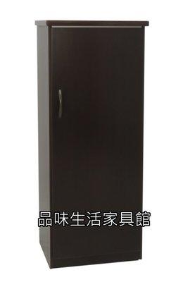 品味生活家具館@塑鋼1.5尺胡桃(單門)高鞋櫃JI-234-3@台北地區免運費(特價中)