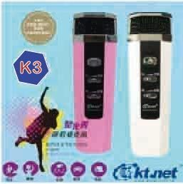 【開心驛站】量多議價~K3 星光秀麥克風 白 K3 星光秀隨身麥克風 支援Apple 粉色/白色