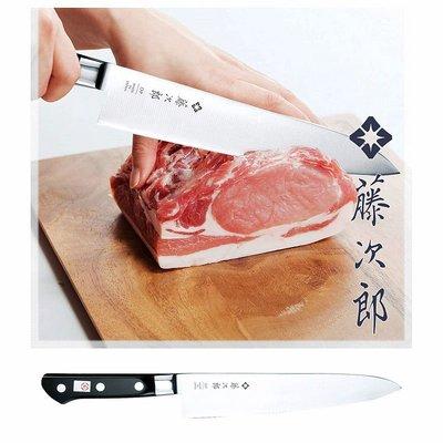 【廚師牛刀】日本進口藤次郎VG10鋼主廚刀家用切菜肉菜刀F-808