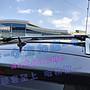(小鳥的店)福特 Ranger 專用 WHISPBAR 低風阻 橫桿 車頂架  ALTIS WISH Ford