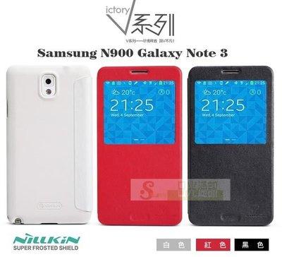 日光通訊@NILLKIN原廠Samsung N9005 N900 Note 3 Note3烤漆護盾V系列側掀皮套 背蓋硬殼 側翻保護套