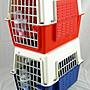 【優比寵物】NEW新款皇冠雙色窗型寵物提籠NO.639-w/運輸籠/提籠/手提籠/寵物籠/外出籠產地:臺灣