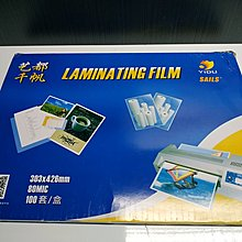 AnA 搬遷大特賣 A3 80mic 過膠片 150張 HKD150