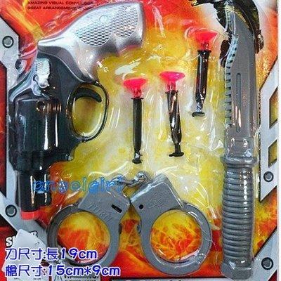 小白代購網滿千免運/玩具模型玩具/射擊手槍/射擊玩具手槍/ 警匪遊戲手槍組