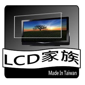 [LCD家族高透光保護鏡]FOR AOC LE42M1265 高透光抗UV 42吋液晶電視護目鏡(鏡面合身款) 台中市