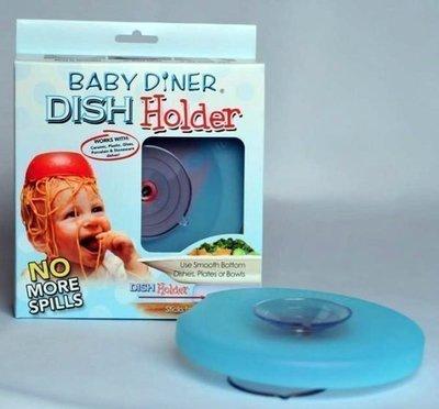 媽媽寶寶 售美國 Lil Diner Baby diner Dish Holder 幼兒用餐強力餐盤吸盤架