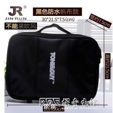 美發工具包特大髮型師手提包電推剪包美發專用包收納包