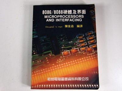 【考試院二手書】《8086/8088硬體及界面MICROPROCESSORS AND INTERFACING》│松崗│陳金追│七成新