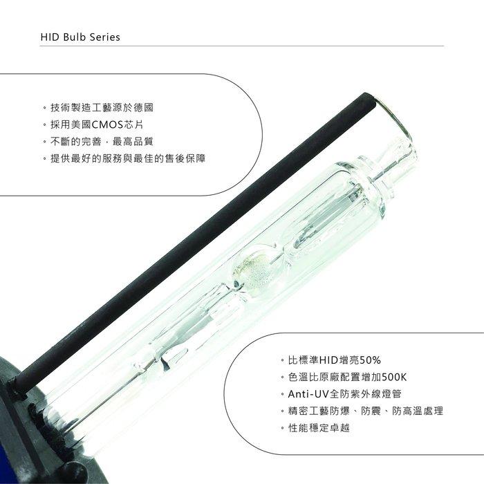 HID增亮燈管H1H3H4H7H11H13 9004 9005 9006 9012 D2S D2R D4S D4R氙氣燈