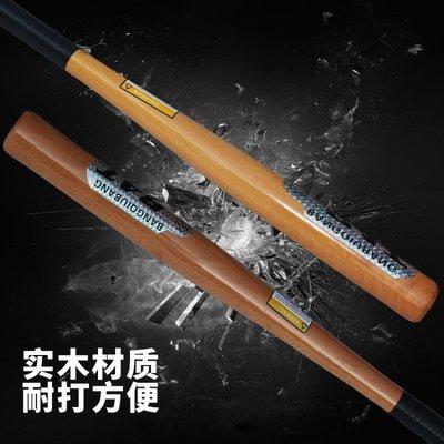 棒球棍子防身車載棒球棍實木棒球棒超硬實心木壘球棒球桿安防