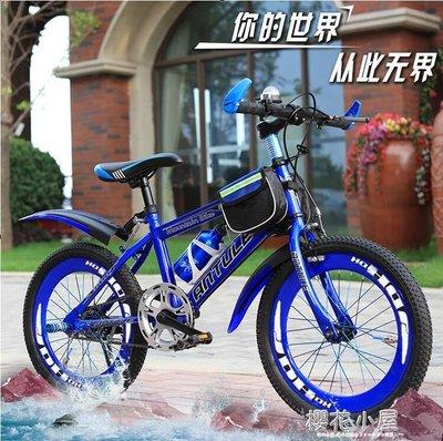 兒童自行車6-7-8-9-10-11-12歲15童車男孩20寸小學生單車山地變速QM