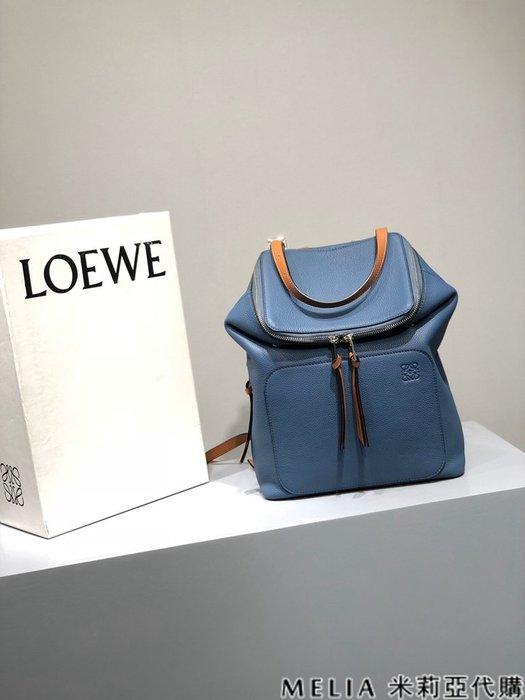 Melia 米莉亞代購 商城特價 數量有限 每日更新 19ss LOEWE GOYA系列 雙肩包 小女生背超好看 藍色