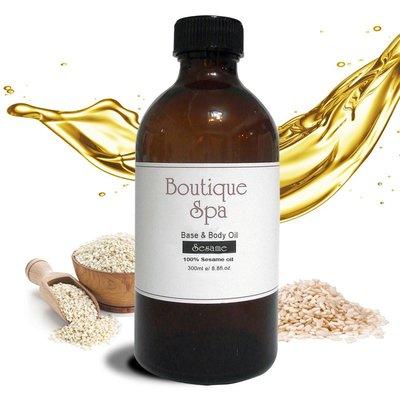【 Boutique spa 芝麻油  】保濕肌膚~毛躁護髮首推!脫味處理~300ml