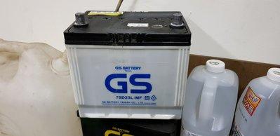 (二手中古電池) GS 75D23L-MF 免保養汽車電池 數值漂亮,品項優