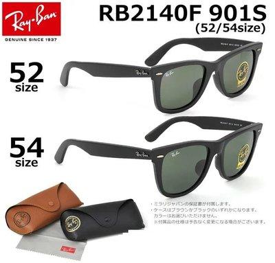 [P S] 3號5樓 RayBan 太陽眼鏡 RB2140F 2140f 901 亞洲版 (rb2151相似款) 多色