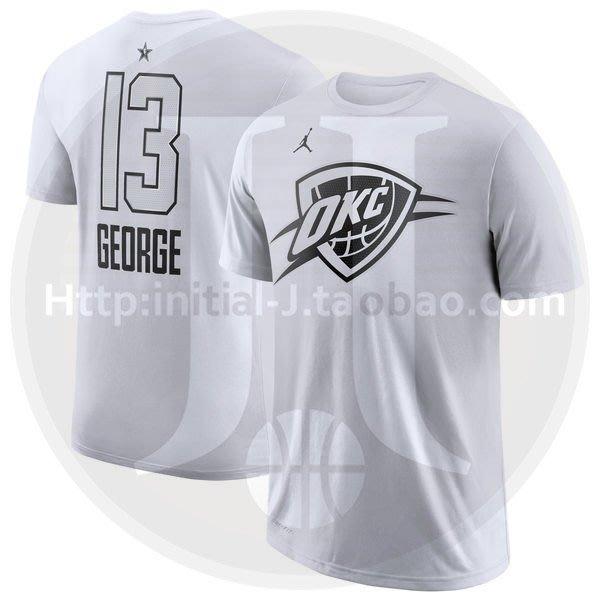 NBA2019全明星賽球衣 雷霆隊0號威斯布鲁克Westbrook 13號喬治 George 白色T恤