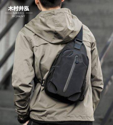 ㊣木村井泓 時尚尼龍輕巧胸包 側背包 郵差包 單肩包 肩背包 斜背包 後背包(G0620)