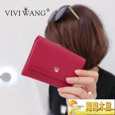 韓版頭層牛皮女士名片包名片夾超薄卡包簡約商務女式短款【陽陽木屋】