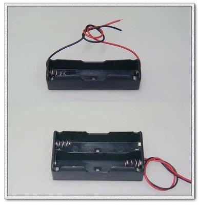 【大台北液晶維修】18650電池盒 帶線  DIY電池盒 1節  電池座