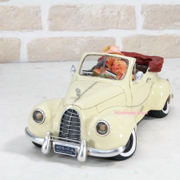 點點蘑菇屋 歐洲進口 精緻法國社會寫實派設計師FORCHINO系列擺飾-富豪與情婦 汽車