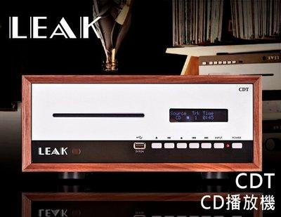 【風尚音響】LEAK   CDT  復古木紋特仕版 CD 轉盤