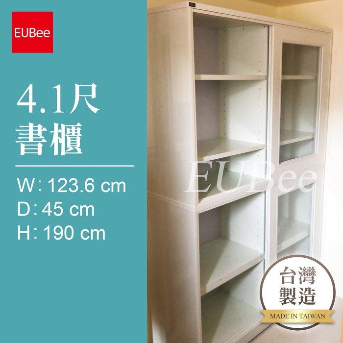 【優彼塑鋼】4.1尺書櫃/層板(2.4公分厚板)/置物櫃/收納櫃/南亞塑鋼/品質保證/防水防霉(H010)
