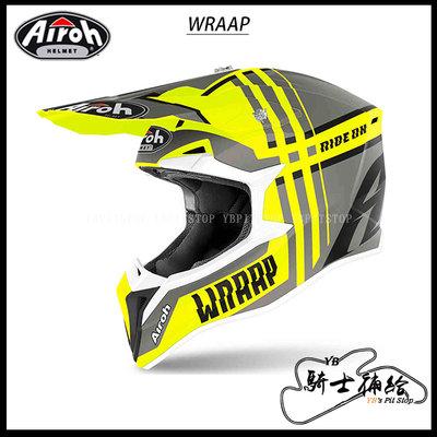 ⚠YB騎士補給⚠ Airoh WRAAP Broken 黃 越野 滑胎 林道 輕量化 透氣 入門 OFF ROAD