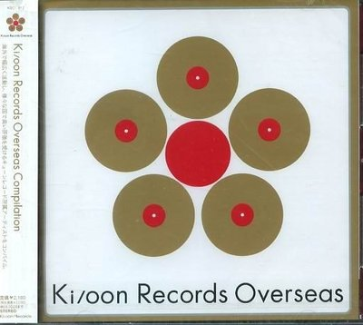 (日版全新未拆) Ki/oon Records Overseas Compilation-石野卓球,日暮愛葉 ..