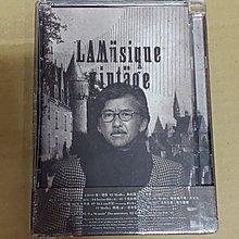 AV100 | 全新未拆 林子祥 Lam 第二回發燒大碟 Lamusique Vintage CD + DVD 首批CD德國壓製