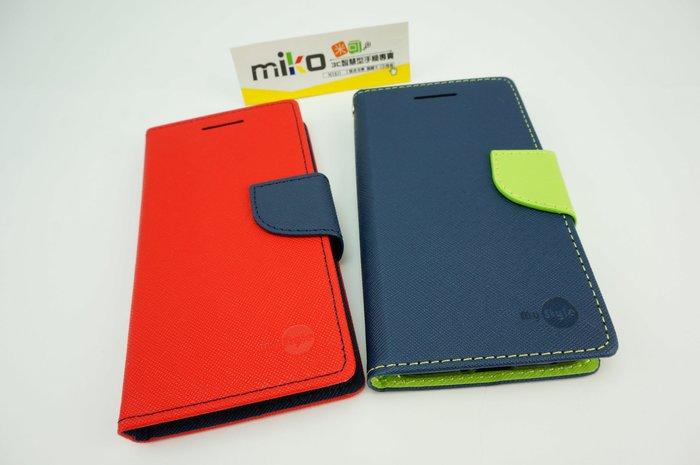 台南米可【MIKO手機館】 MyStyle Asus ZenFone C ZC451CG 雙色側掀皮套 保護套 優惠出清