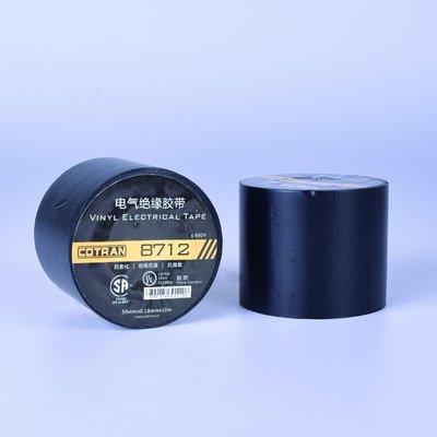 8712 電氣絕緣膠帶 - Vinyl Electrical Tape