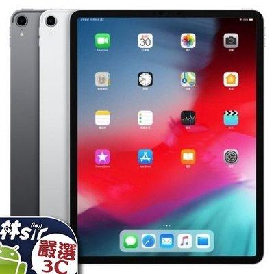 ☆林sir三多店☆攜碼特價 APPLE iPad Pro 11 WiFi 1TB 銀 太空灰 黑 可搭門號 可舊機折抵
