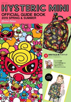 HYSTERIC MINI OFFICIAL GUIDE BOOK 2019 SPRING & SUMMER Limited Edition 訂
