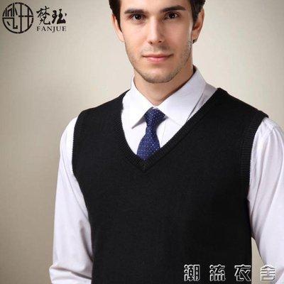 男毛背心坎肩V領純色套頭無袖毛衣毛線衫商務馬甲針織衫秋冬保暖
