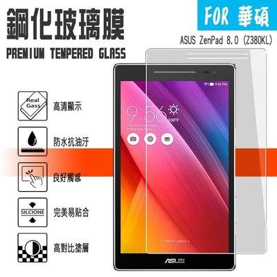 日本旭硝子玻璃 ASUS ZenPad 8.0 Z380KL/Z380C 華碩 鋼化玻璃保護貼/2.5D 弧邊/平板