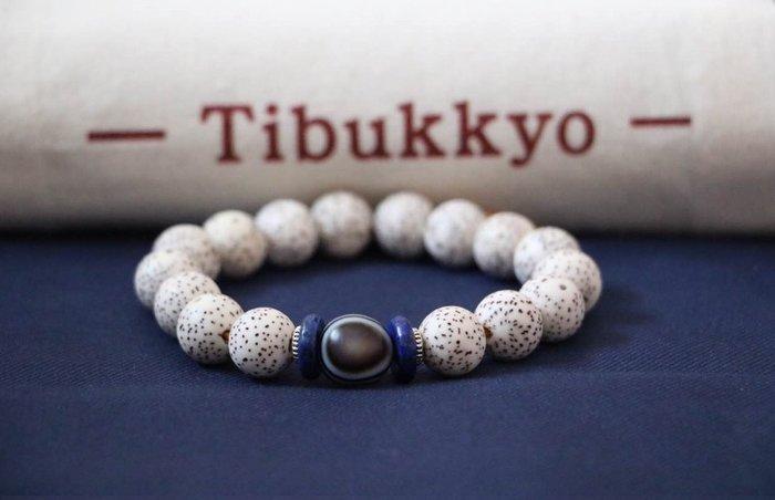 Tibukkyo 現貨 精品 星月菩提 海南元寶籽 11mm稀有 A++ 圓珠 手珠 纏絲玉髓 乾磨正月  星月 菩提子